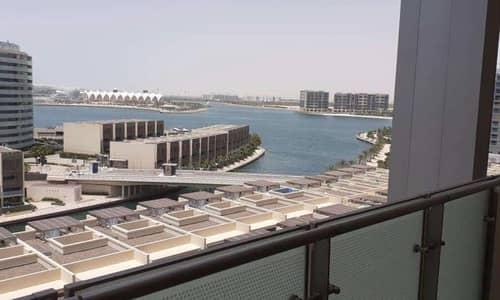 فلیٹ 1 غرفة نوم للايجار في شاطئ الراحة، أبوظبي - 1