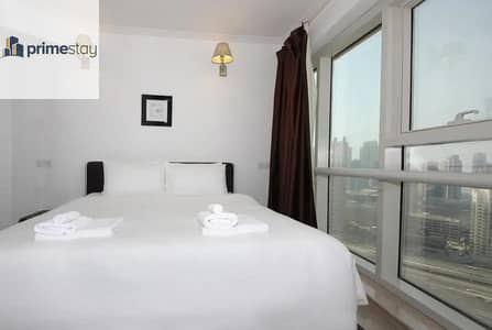 BEST PRICE - Cozy 1BR Fully Furnished Near Metro JLT