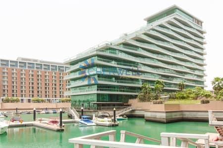1 Bedroom Apartment for Sale in Al Raha Beach, Abu Dhabi - Hot Deal | Luxurious Apartment With Rental Return