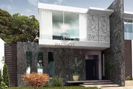 فیلا 2 غرفة نوم للبيع في دبي لاند، دبي - Best Investment Deal   Two bedroom Townhouse