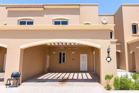 فیلا 3 غرف نوم للايجار في سيرينا، دبي - Type C|  3 Bedroom Plus Maid | Close to pool