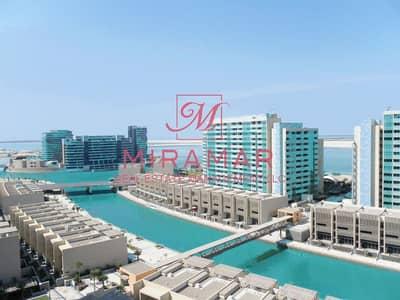 شقة 1 غرفة نوم للايجار في شاطئ الراحة، أبوظبي - شقة في المنيرة شاطئ الراحة 1 غرف 75000 درهم - 4652560
