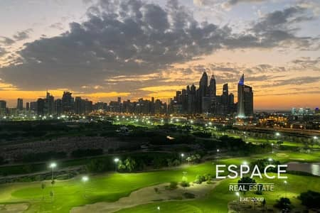 Emirates View | Furnished | Keys With Me