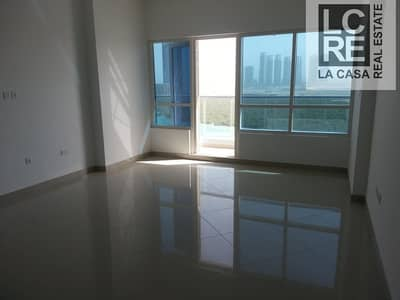 1 Bedroom Flat for Sale in Al Reem Island, Abu Dhabi - Amazing 1 BR I Balcony I VERY GOOD ROI!