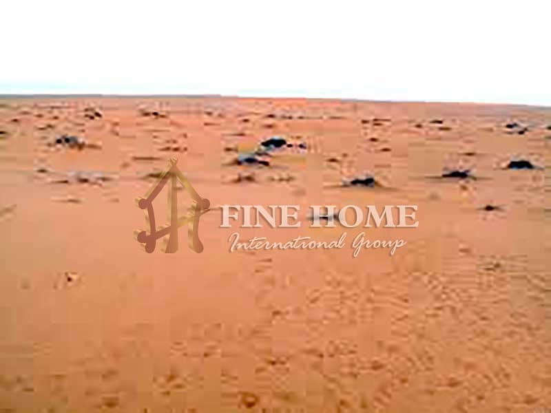 2 Residential Land in Madinat Zayed