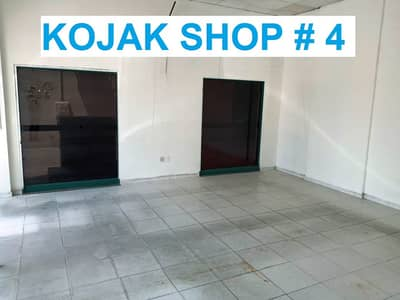 29K COMMERCIAL SHOP - NO COMMISSION
