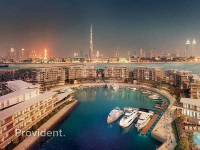 Type B | Full Sea and Marina View | 0% Agency Fee