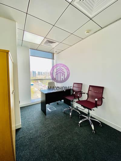 Office for Rent in Al Danah, Abu Dhabi - Work Remotely With Maxhome Virtual Offices starting At  AED 8000 Only