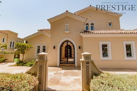 6 Bedroom Villa for Rent in Arabian Ranches, Dubai - Vacant | Type D | Landscaped + Pool