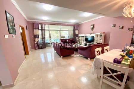 Available Now | Lower Floor  | Huge layout