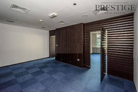 Fitted Office | Silver Tower | JLT |Park & Lake view