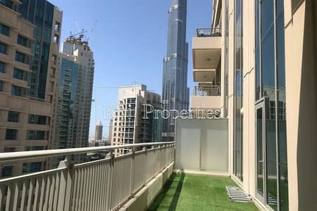 Available Now | Mid Floor | Large Balcony