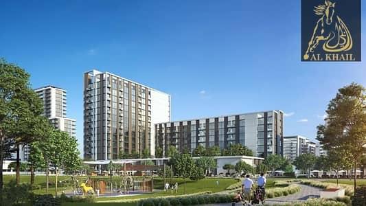 شقة 2 غرفة نوم للبيع في دبي هيلز استيت، دبي - Close To Golf Course Stunning Apartment