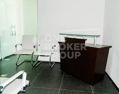 Fully Fitted & Furnished Office