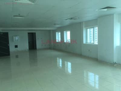 Office For Rent In Al  Qusais