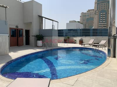 1 MONTH FREE! NEXT to METRO! Spacious Furnished 2 BR!