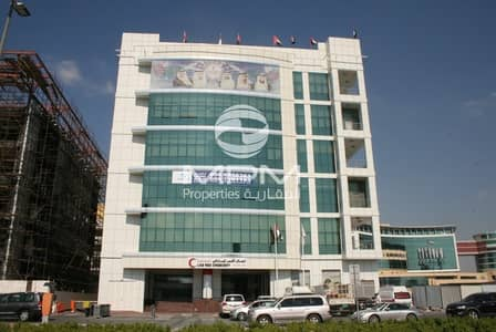 Office for Rent in Al Garhoud, Dubai -  Free Chiller & 1 Month Free