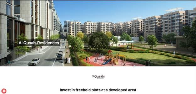 Plot for Sale in Al Qusais, Dubai - Free Hold G+2P+6 installment for 4 years without interest in Al Qusais Residential Area 2 Dubai