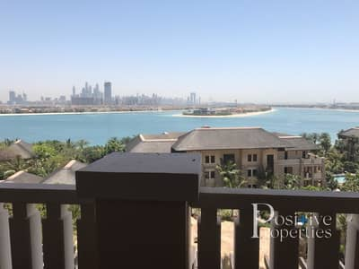 1 Bedroom Hotel Apartment for Rent in Palm Jumeirah, Dubai - Luxury Hotel Apt | All Bills Included / great Facilities