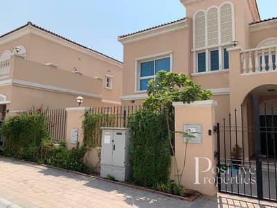 5 Bedroom Villa for Sale in Jumeirah Village Circle (JVC), Dubai - 5+Maid