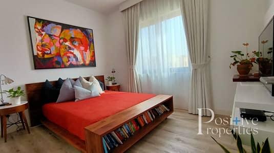 فیلا 3 غرف نوم للايجار في ريم، دبي - Fully Upgraded Mira Villa