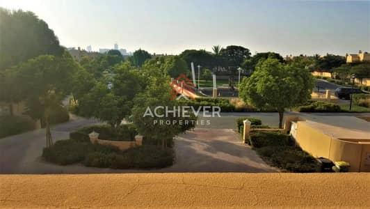 Beautiful & Spacious 2 B/R | Landscaped Gardens