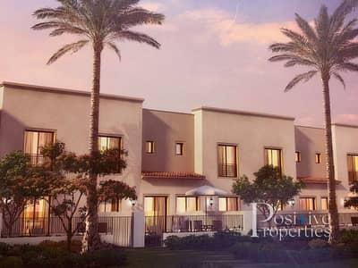 تاون هاوس 2 غرفة نوم للبيع في دبي لاند، دبي - 2BR + Maids -Best Location-Handover Soon
