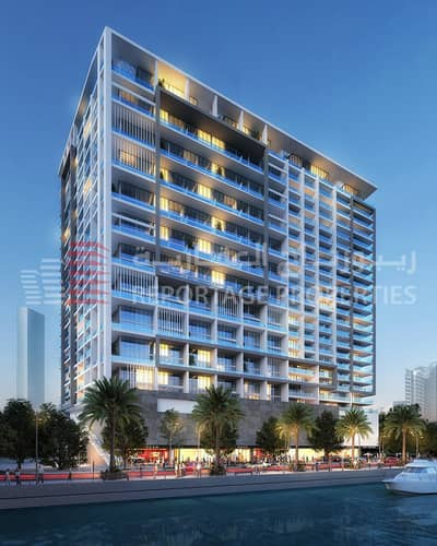 2 Bedroom Flat for Sale in Al Maryah Island, Abu Dhabi - Gorgeous Well Lit Off Plan Apartment with Exceptional Water Canal Views direct from owner!