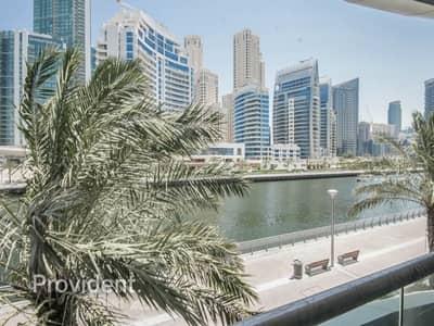Cozy Bright Apartment | Direct | Marina View
