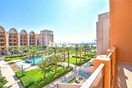 1 Bedroom Flat for Rent in Palm Jumeirah, Dubai - New price   Few left  13 months   View today