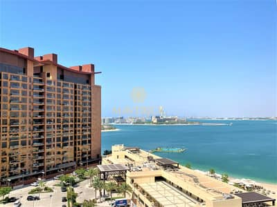 1 Bedroom Flat for Rent in Palm Jumeirah, Dubai - 1 Month + Chiller Free | Upgraded 1BR | Sea View