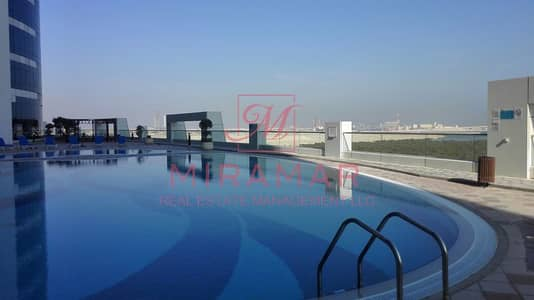 2 Bedroom Flat for Rent in Al Reem Island, Abu Dhabi - HOTTEST OFFER!!! FULLY FURNISHED!! HIGH FLOOR! AVAILABLE NOW!