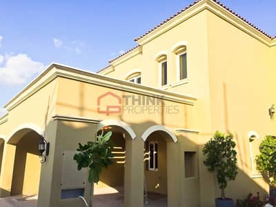 Book 2bed plus maids for 65000 AED only!