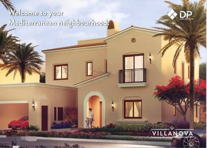 3 Bedroom Townhouse for Sale in Dubailand, Dubai - RESALE | READY IN 2 MONTHS | MOTIVATED SELLER