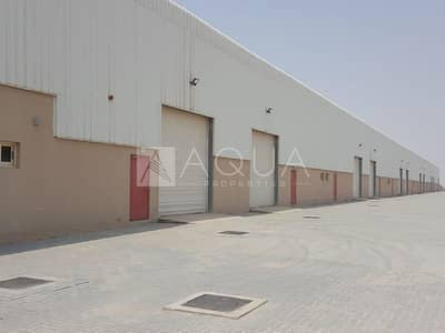 Brand New Warehouse | DIC | Insulated Unit