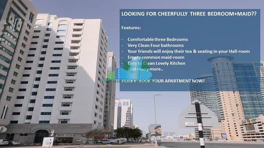 3 Bedroom Flat for Rent in Airport Street, Abu Dhabi - CHARMING THREE BEDROOMS APARTMENT | GREAT LOCATION
