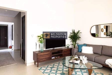 فیلا 3 غرف نوم للبيع في سيرينا، دبي - 3 Bedroom Townhouse - Lowest Price