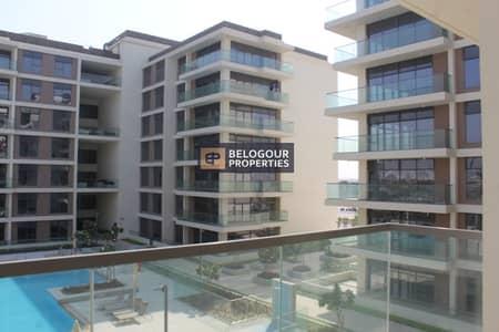 2 Bedroom Apartment for Sale in Dubai Hills Estate, Dubai - Mulberry | Tenanted + immediate ROI | Investor Deal