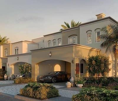 فیلا 2 غرفة نوم للبيع في سيرينا، دبي - Best Deal! Casa Viva | Amazing Location | Pool and Park View!