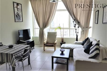 Close To Metro 2 Bed|Fully Furnished |Marina View |