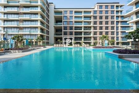 2 Bedroom Apartment for Sale in Dubai Hills Estate, Dubai - Stunning 2 Bedroom Apartment| For Sale | Mulberry