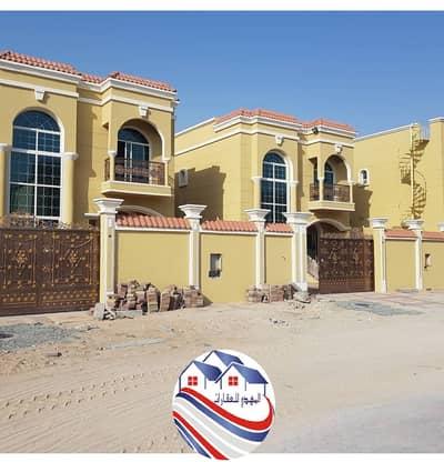 فیلا 5 غرف نوم للبيع في المويهات، عجمان - فقط 5 دقائق من شارع الشيخ محمد بن زايد. حلول التمويل و الأقساط البنكية والتمويل لمدة تصل إلى 25 سنة للوافدين و للمواطنين مع مزايا وخدمات الأخرى