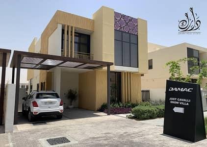 فیلا 3 غرف نوم للبيع في أكويا أكسجين، دبي - own your dream villa now. with 10% down payment