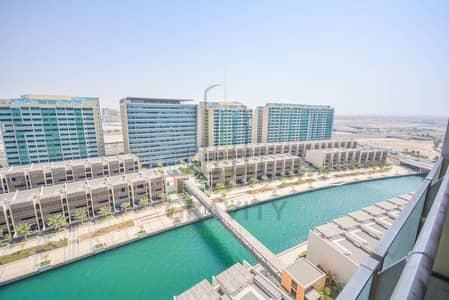 شقة 3 غرف نوم للبيع في شاطئ الراحة، أبوظبي - Best Quality 3BR Apartment Plus Maids Room with amazing view
