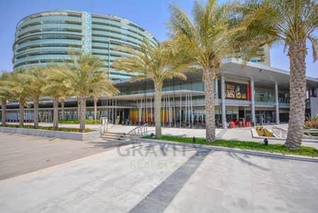 شقة 3 غرف نوم للايجار في شاطئ الراحة، أبوظبي - Comfortable living in ths Apt W Amazing Facilities
