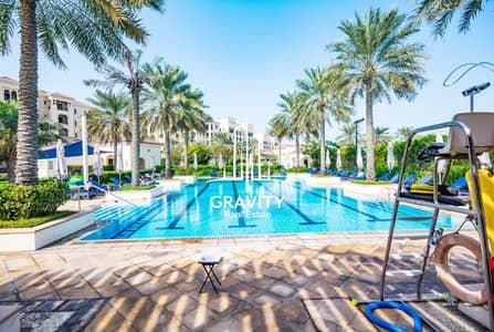 فلیٹ 1 غرفة نوم للايجار في جزيرة السعديات، أبوظبي - NO COMMISSION | 1BR in Saadiyat w/ balcony move in ready!