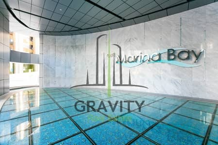فلیٹ 2 غرفة نوم للبيع في جزيرة الريم، أبوظبي - Great investment Homey 2BR in C2 with perfect layout