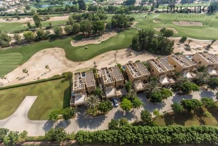 One Bed | Golf Views | 1.5 Baths  | The Fairways West