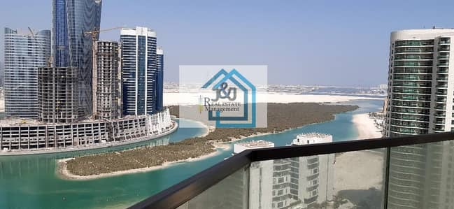 2 Bedroom Flat for Rent in Al Reem Island, Abu Dhabi - Stylish 2 Bedroom With Maid room Apartment Parkside Residence