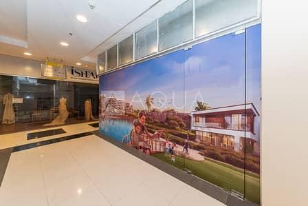 مکتب  للايجار في مركز دبي المالي العالمي، دبي - Retail | DIFC | Prime Location | Square